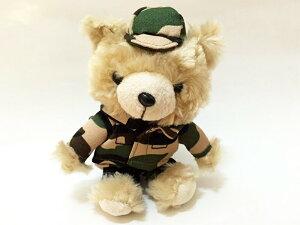陸上自衛隊迷彩ベア・ボールチェーン【自衛隊グッズ】キーホルダー ぬいぐるみ かわいい 制服 くま