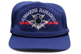 自衛隊 グッズ【 部隊識別帽(練習潜水艦はましお[退役])一般用 アゴヒモ付 】海上自衛隊グッズ 帽子 キャップ