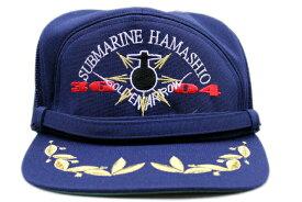 自衛隊 グッズ【 部隊識別帽(練習潜水艦はましお[退役])佐官用 アゴヒモ付 】海上自衛隊グッズ 帽子 キャップ