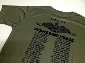自衛隊 Tシャツ 海上自衛隊 歴代潜水艦名表記