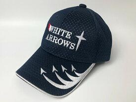 海上自衛隊グッズ【 部隊識別帽(海上自衛隊 WHITE ARROWS -ホワイトアローズ-) 】 自衛隊グッズ 帽子 キャップ