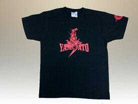 戦艦大和 グッズ【 Tシャツ ( YAMATO )】メンズ レディース 男女兼用 ユニセックス トップス 半袖 ウェア 綿100% ネコポス可