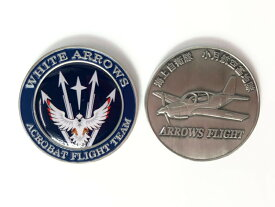 メダル(海上自衛隊・WHITE ARROWS-ホワイトアローズ-)ケース入【海上自衛隊グッズ・自衛隊グッズ】【ネコポス可】