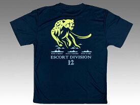 自衛隊 Tシャツ 海上自衛隊 第12護衛隊