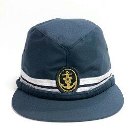 大日本帝國海軍・艦内帽(紺)【大日本帝國海軍グッズ・海軍グッズ・帽子】