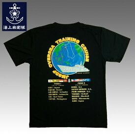 海上自衛隊 グッズ 【 Tシャツ ( 海上自衛隊 練習艦隊遠洋航海2021年記念 )】