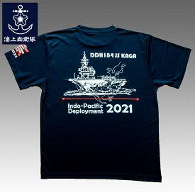 海上自衛隊 Tシャツ 【 記念Tシャツ ( IPD2021 ) 護衛艦かが バージョン 】 インド太平洋方面派遣訓練 ネコポス可