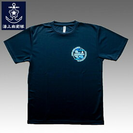 海上自衛隊 Tシャツ 【 記念Tシャツ ( IPD2021 ) 護衛艦むらさめ バージョン 】 インド太平洋方面派遣訓練 ネコポス可