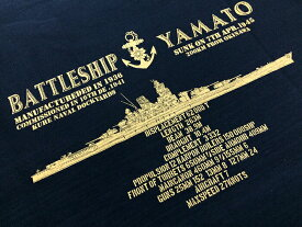 戦艦大和 グッズ【 Tシャツ ( 戦艦大和 [ 背中横姿 ])】YAMATO メンズ レディース 男女兼用 ユニセックス トップス 半袖 ウェア 綿100% ネコポス可