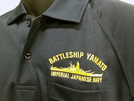 ポロシャツ ( 戦艦大和 ) 半袖 ドライ 吸汗速乾