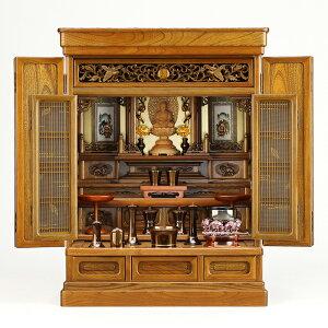 【送料無料】伝統型仏壇仏具セット うたかた 28号