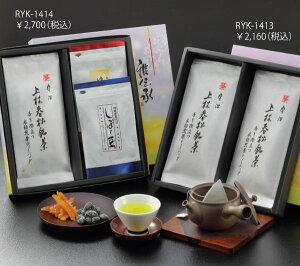 【返礼品】上林春松本格煎茶ティーバッグ・和菓子セット
