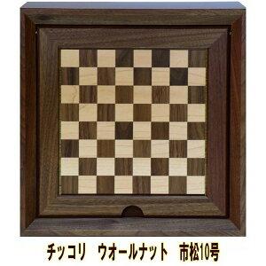 仏壇 モダン仏壇 ミニ仏壇 チッコリ10号