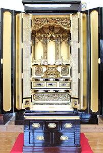 仏壇 金仏壇 浄土宗 彫粉 藤原2尺 満点レビューで仏具