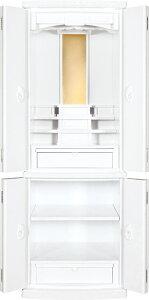 仏壇 モダン仏壇 家具調仏壇 床置き仏壇白い仏壇 ホワイト45号