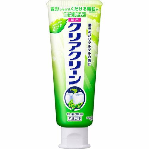 花王 クリアクリーン スタンディングチューブ 小 80g【3990円以上送料無料】