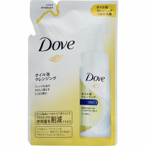 Dove(ダヴ) オイル泡クレンジング つめかえ用 130mL【3990円以上送料無料】