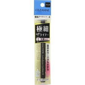 セザンヌ 極細アイライナーR 10 ブラック【3990円以上送料無料】