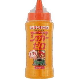 シュガーゼロW 600g【3990円以上送料無料】