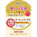 ラボラボ スーパーモイストゲルEX 120g【3990円以上送料無料】