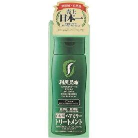 利尻ヘアカラートリートメント ブラック 200g【3990円以上送料無料】
