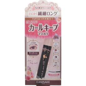 CANMAKE(キャンメイク) フレアリングカールマスカラ 01 ショコラブラック【3980円以上送料無料】