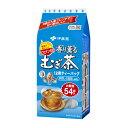 ※香り薫るむぎ茶 ノンカフェイン ティーバッグ 54袋【3980円以上送料無料】