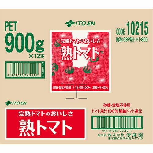 伊藤園 熟トマト トマトジュース 砂糖・食塩不使用 900g×12本(1ケース)【3990円以上送料無料】
