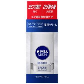ニベアメン センシティブクリーム 50g [医薬部外品]【3980円以上送料無料】