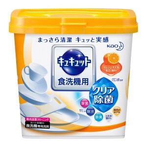 食器洗い乾燥機専用 キュキュット クエン酸効果 オレンジオイル配合 本体 680g【3980円以上送料無料】