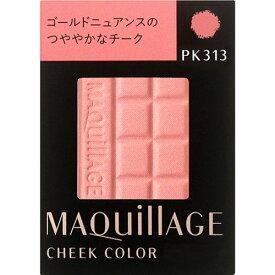 資生堂 マキアージュ チークカラー(レフィル) PK313【3980円以上送料無料】