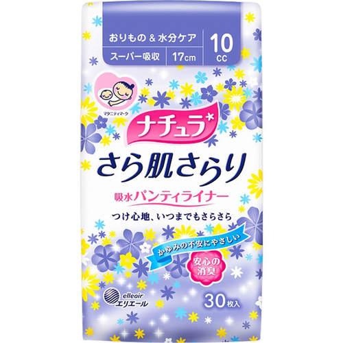 ナチュラ さら肌さらり吸水パンティライナー(スーパー吸収) 30枚入【3990円以上送料無料】