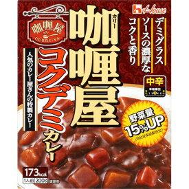 ※カリー屋カレー コクデミカレー 200g【3990円以上送料無料】