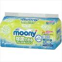 ムーニー 除菌できるウェット詰替 45枚×2【3990円以上送料無料】