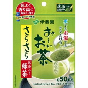 お〜いお茶 さらさら抹茶入り緑茶 40g【3980円以上送料無料】