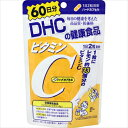DHC ビタミンC(ハードカプセル)60日分【3990円以上送料無料】