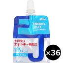 ※WIN エネルギー補給ゼリー 180g×36個セット(1ケース)【3990円以上送料無料】