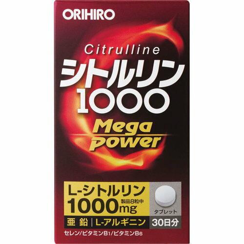 シトルリン Mega Pawer 1000 72g(300mg×240粒)【3990円以上送料無料】