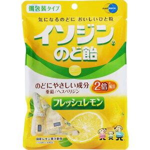 ※イソジン のど飴 フレッシュレモン 個包装タイプ 54g【3990円以上送料無料】