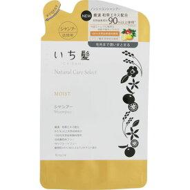 いち髪 Natural Care Select(ナチュラルケアセレクト) モイストシャンプー つめかえ用 340mL【3990円以上送料無料】