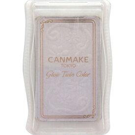 CANMAKE(キャンメイク) グロウツインカラー 04サクララベンダー【3980円以上送料無料】