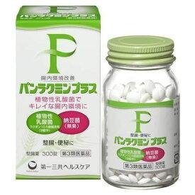 【第3類医薬品】パンラクミンプラス300錠【3980円以上送料無料】