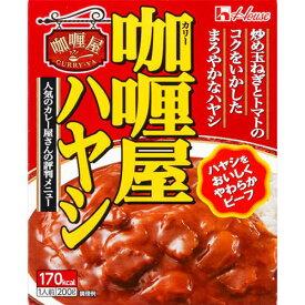 カリー屋ハヤシ 200g【3990円以上送料無料】