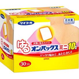 はるオンパックス ミニ 箱 30個入【3980円以上送料無料】