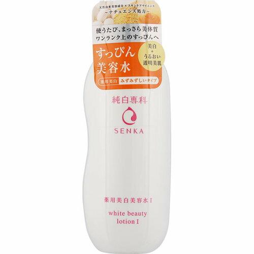 純白専科 すっぴん美容水 I 200mL【3990円以上送料無料】