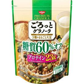 ごろっとグラノーラ 3種のまるごと大豆 糖質60%オフ 360g【3980円以上送料無料】