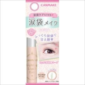 CANMAKE(キャンメイク) ライティングリキッドアイズ 01【3980円以上送料無料】