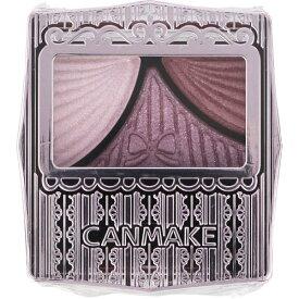 CANMAKE(キャンメイク) ジューシーピュアアイズ 10 ナイトラベンダー 1.2g【3980円以上送料無料】
