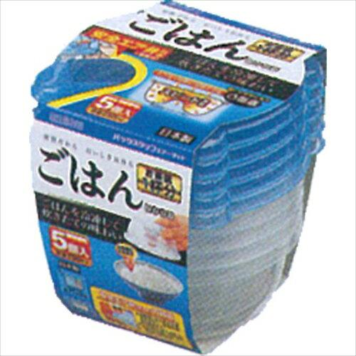 パックスタッフ ごはん保存容器 エアータイト 5コ入【3990円以上送料無料】