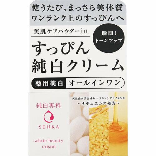 純白専科 すっぴん純白クリーム 100g【3990円以上送料無料】